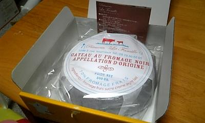 DVC00026_20110131204153.jpg
