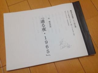 NEC_0145.jpg