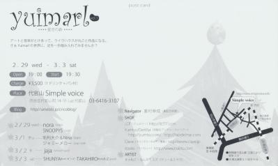 yuimarl-2.jpg
