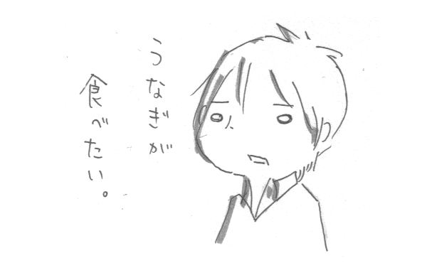 20130121a.png