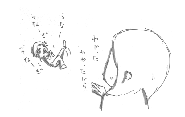 20130121b.png