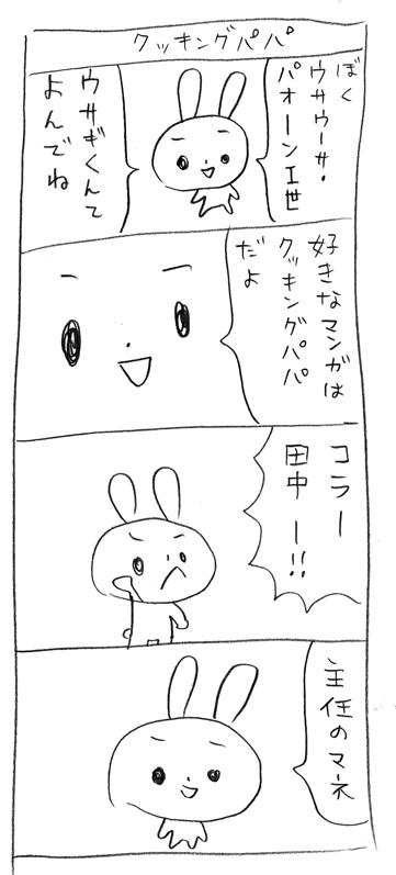 2_20110307231437.jpg