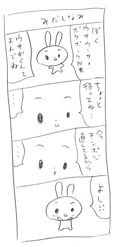 5_20110307231436.jpg