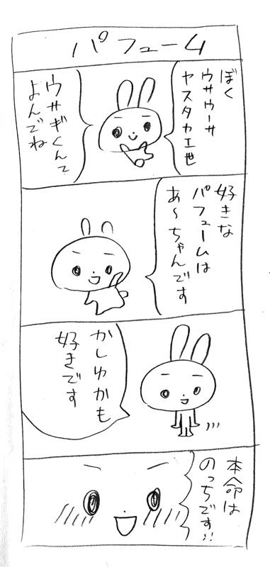 6_20110307231436.jpg