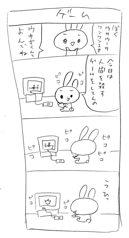 7_20110307231513.jpg