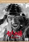 samurai7kurosawa.jpg
