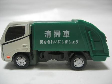 ダイヤロボ セイソ-ン (3)