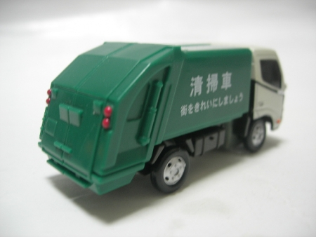 ダイヤロボ セイソ-ン (4)