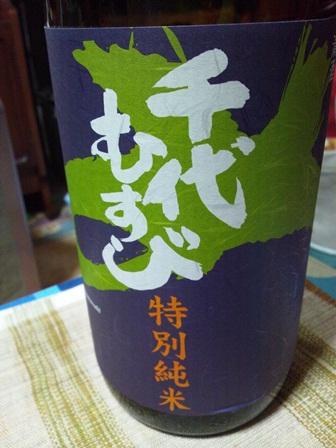 tiyomusubi tokujun