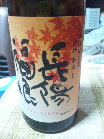 chouyuhukumusume_20120108162917.jpg