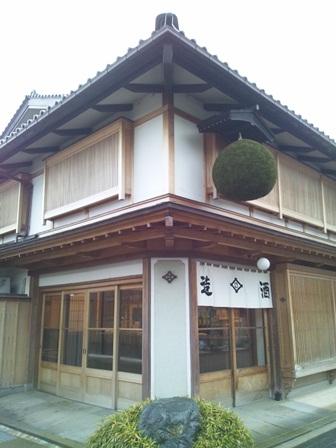 masuizumi1.jpg