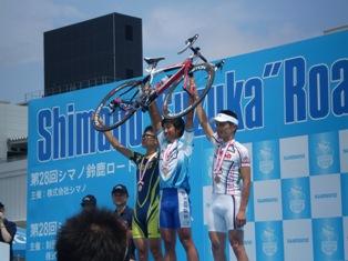 suzuka6.jpg