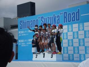 suzuka8.jpg