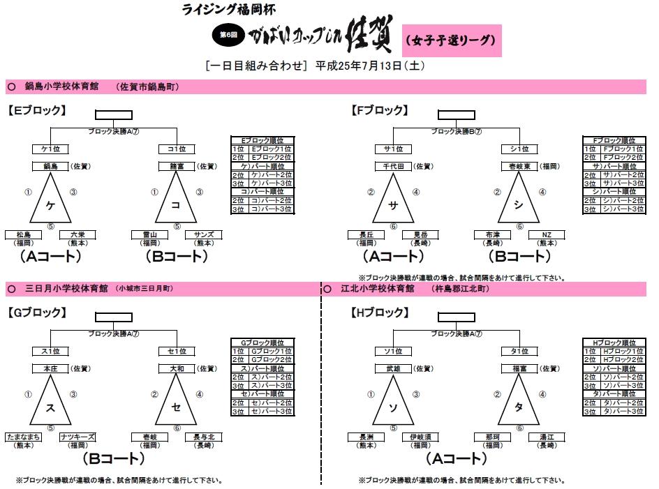 1_20130709104515.jpg