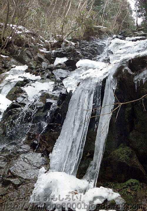 凍りはじめの二ノ滝
