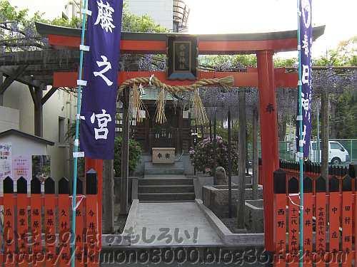 小さい春日神社