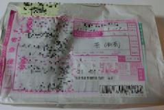 CASIO 00120130531