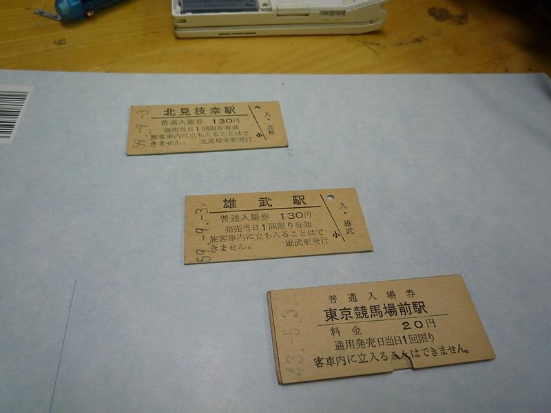blog7_20101007060951.jpg