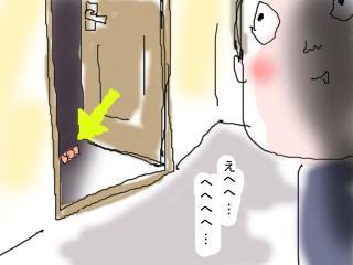 5_20101215203603.jpg