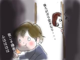 7_20101215215438.jpg