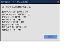 20100910かいふう