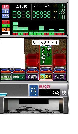 higurasi_20100705235848.jpg