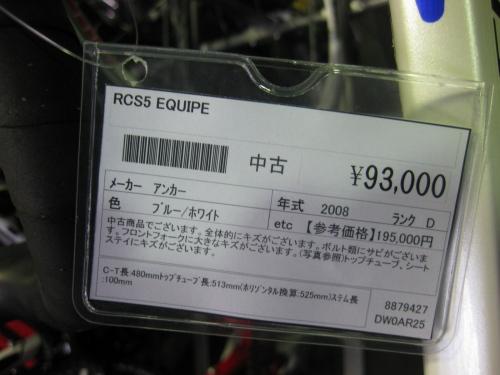 140112 (21)