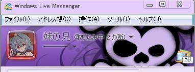 me-ru.jpg