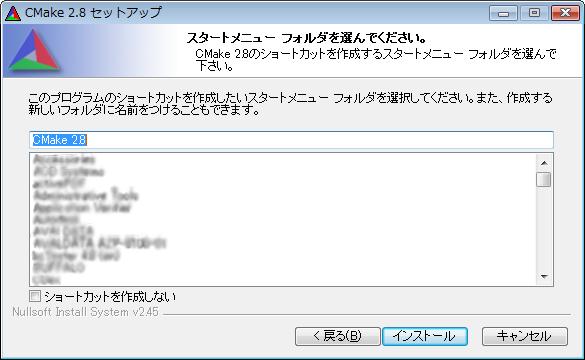 OpenCV2.1をビルドする。
