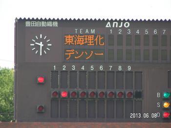 PICT0013_convert_20130610201842.jpg