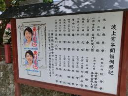 h25沖縄