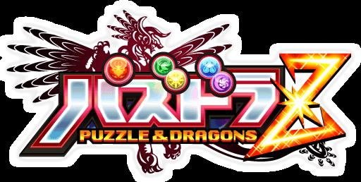 puzzlez3ds.png