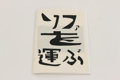 iizawa.jpg