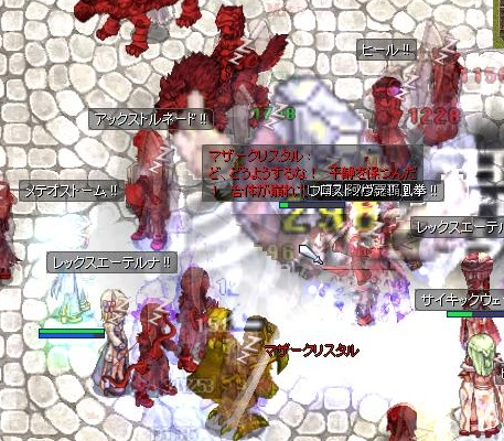 screenmagni003_20120418201323.jpg