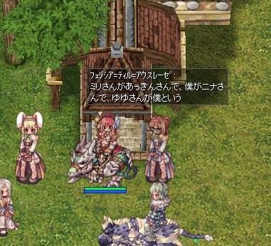 screenmagni013_20120418201350.jpg