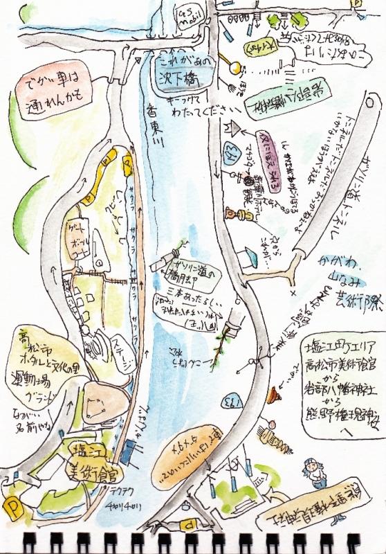 高松市塩江美術館から岩部八幡神社から熊野権現神社へ