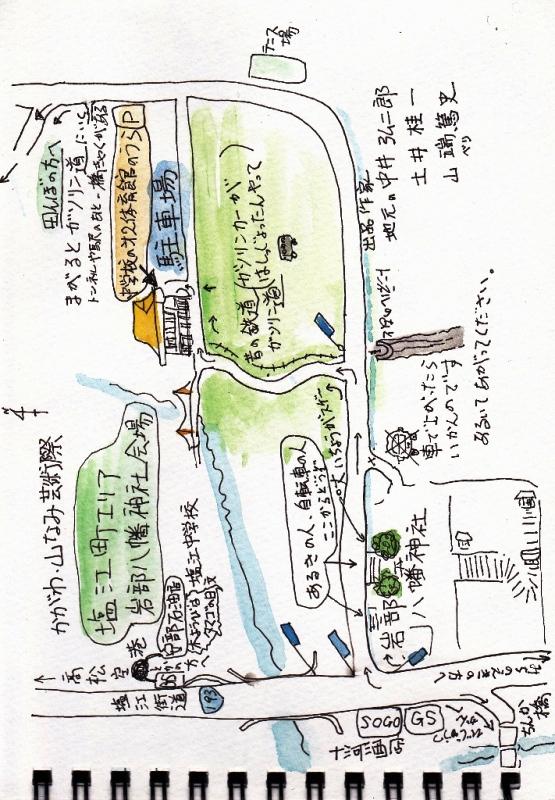 岩部八幡神社会場へ