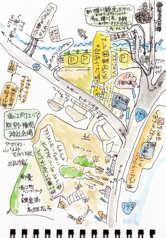 熊野権現神社会場へ
