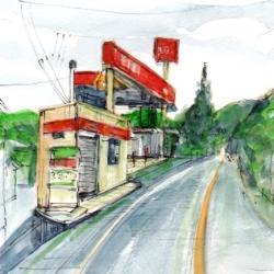安部石油店