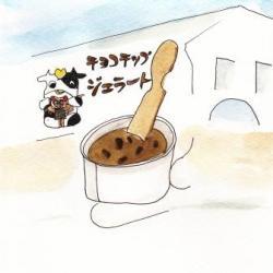 安藤牧場かうべるのアイス