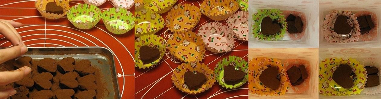 _2011娘手作りバレンタインチョコ