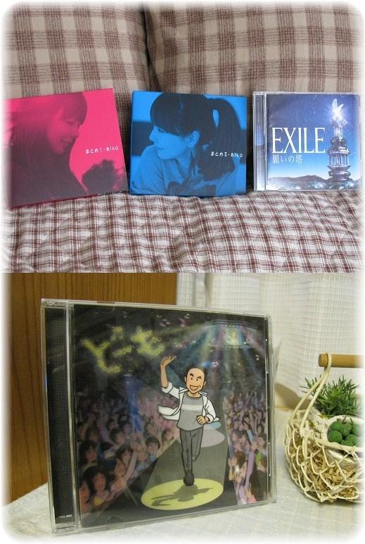 __CD,aikoⅠ、Ⅱ、EXILE、小田和正