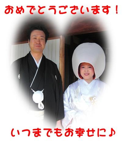 20100314-0017.jpg
