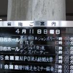 20100411-0146.jpg