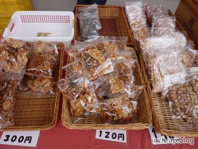 キヨスミ製菓 その1