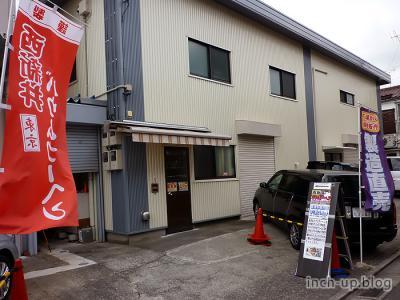 三祐製菓 工場直売店