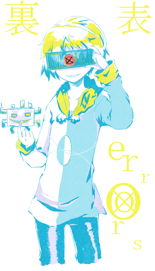 errors0.png
