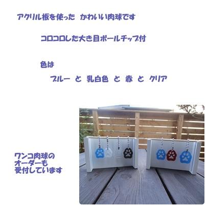 yagi7-10a.jpg