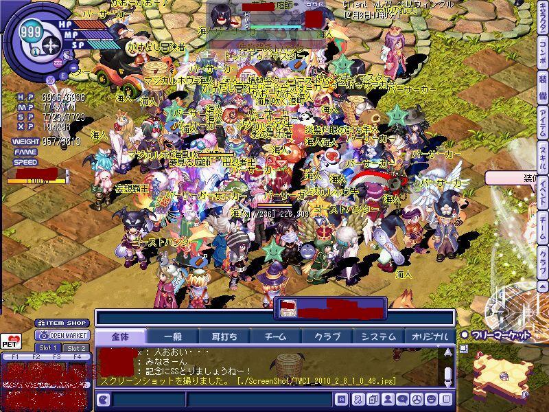TWCI_2010_2_8_1_0_52.jpg