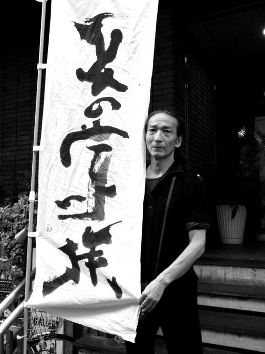 natunokazoku03.jpg